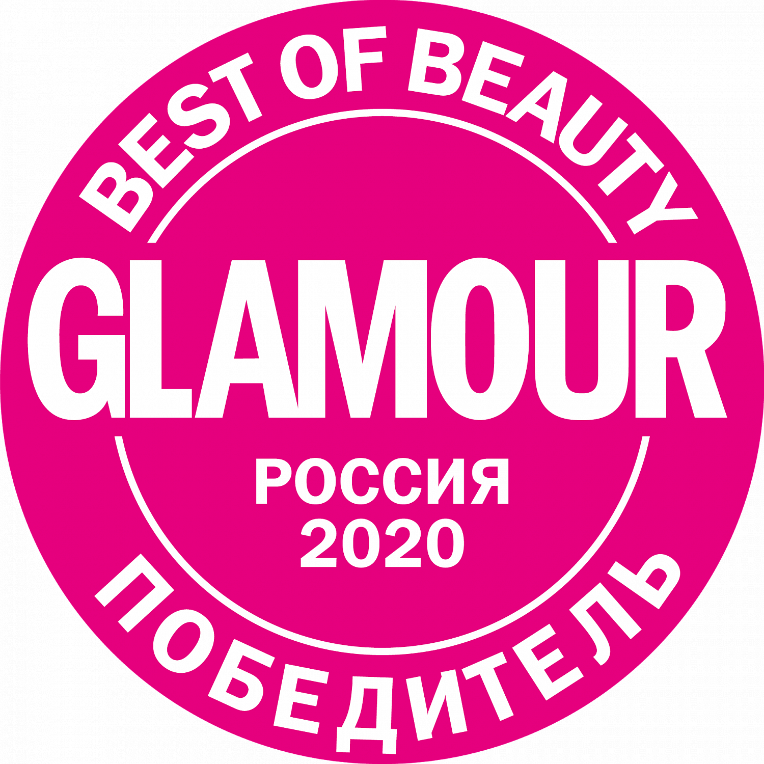 Glamour best of beauty 2020